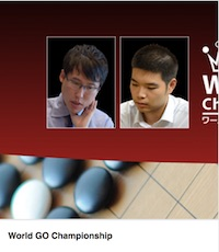 World-Go-Championship