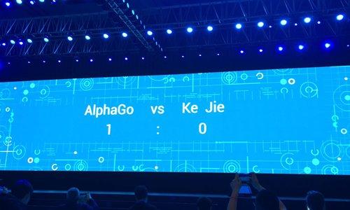 Alphago Ke Jie jeu de Go