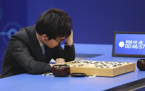 AlphaGo Ke Jie
