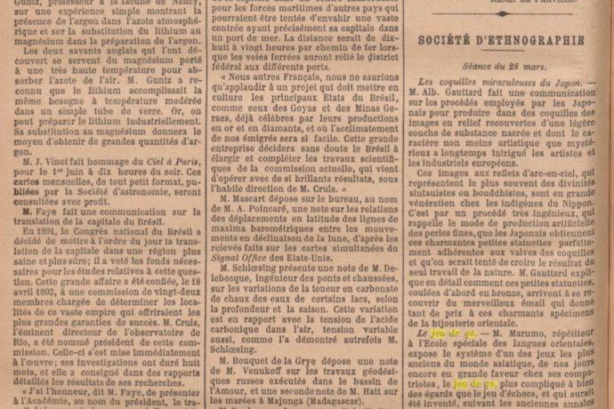 JO-Republique-Française-1895