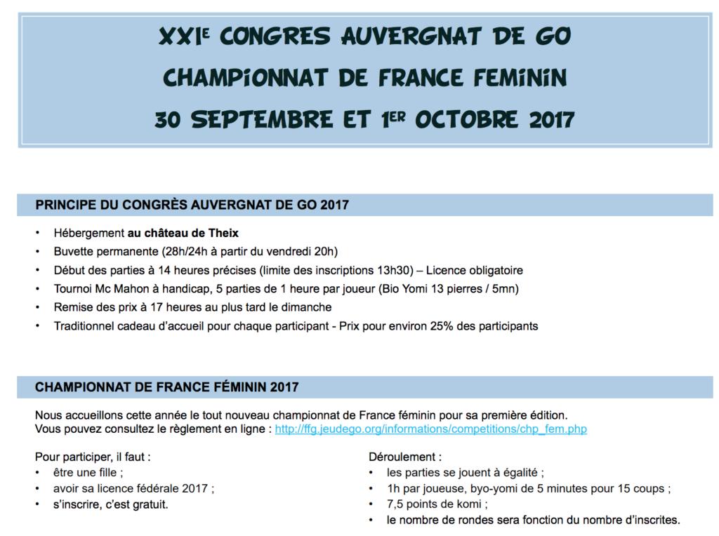 XXI-congres-auvergnat-go