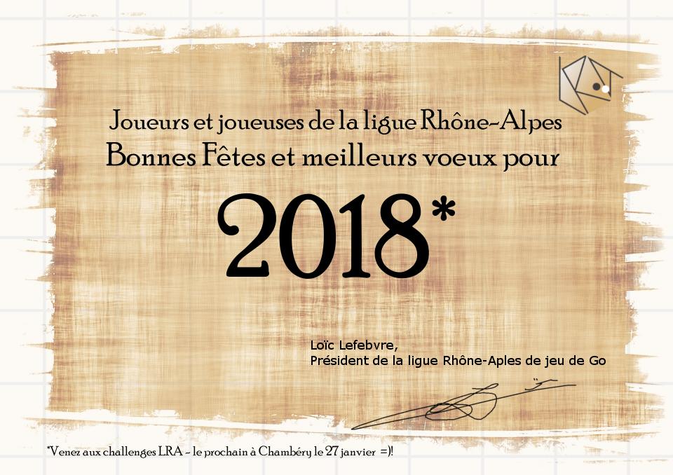 Voeux 2018 – Ligue Rhône Alpes de go