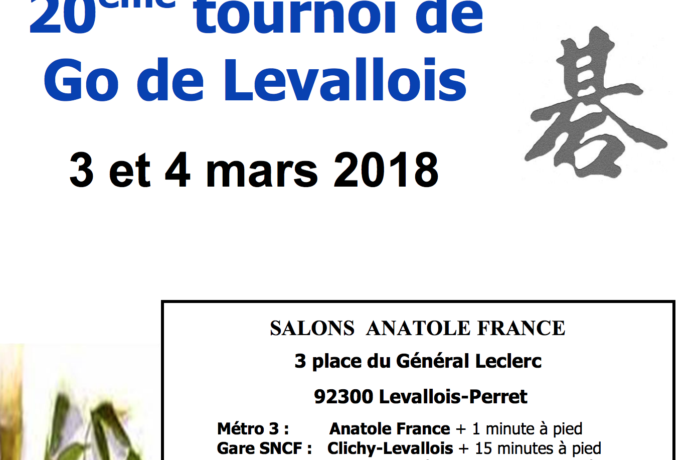 Tournoi De Levallois 2018 - 3 et 4 mars 2018