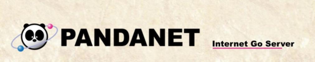 pandanet-tournoi